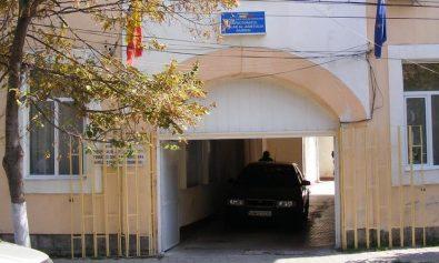 inspectoratul-scolar-giurgiu