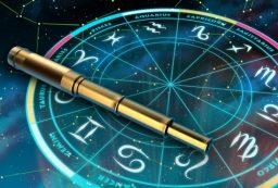 Horoscop Giurgiu