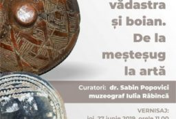 muzeul judetean Teohari Antonescu